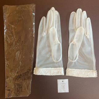 シェリー(CHERIE)のCherie シェリー ウェディンググローブ ショートグローブ(手袋)