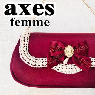 アクシーズファム(axes femme)の⭐️3Way完売品⭐️カメオリボンパールバッグ ワイン フォーマル パーティ(ショルダーバッグ)