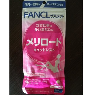 FANCL - ファンケルメリロート キュットレスト20日分