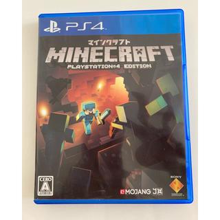 プレイステーション4(PlayStation4)のこーたろ様専用☆PlayStation 4 Edition PS4(家庭用ゲームソフト)