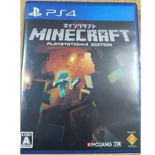 プレイステーション4(PlayStation4)の【沈黙の金次郎様専用】Minecraft(家庭用ゲームソフト)