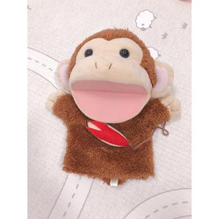 お猿 パペット 人形 (ぬいぐるみ/人形)