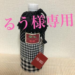 ピンクハウス(PINK HOUSE)のピンクハウス ペットボトルケース 黒/赤(弁当用品)