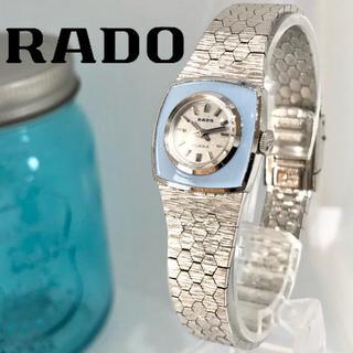 ラドー(RADO)の20 ラドー高級 RADO PLANA 手巻き時計 レディース腕時計 希少品(腕時計)