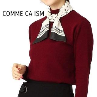 コムサイズム(COMME CA ISM)のCOMME CA ISM スカーフ付ハイネックニット(ニット/セーター)