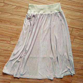 スコットクラブ(SCOT CLUB)のスカート(ロングスカート)