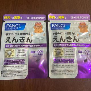 FANCL - ファンケル えんきん 14日分【2袋セット】