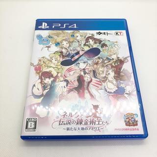 ネルケと伝説の錬金術士たち ~新たな大地のアトリエ~ PS4(家庭用ゲームソフト)