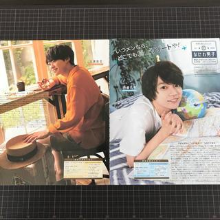 ジャニーズジュニア(ジャニーズJr.)の【ND4】Myojo10月号☆なにわ男子【切り抜き】(音楽/芸能)