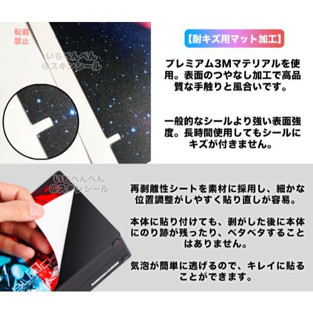 Switch Lite スイッチ ライト トムとジェリー ピンク スキンシール  エンタメ/ホビーのゲームソフト/ゲーム機本体(その他)の商品写真