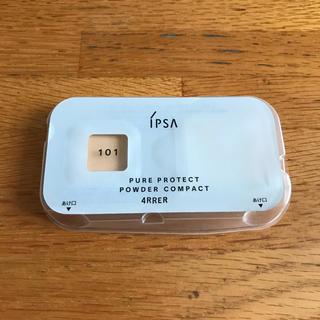 イプサ(IPSA)のイプサ ピュアプロテクト パウダーコンパクト 101 パウダーファンデーション(ファンデーション)