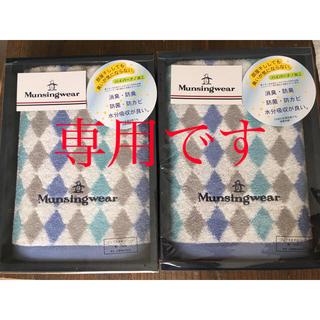 マンシングウェア(Munsingwear)のマンシングウェア フェイスタオル タオル(タオル/バス用品)