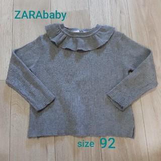 ザラキッズ(ZARA KIDS)のZARAbaby ニットトップス(ニット)