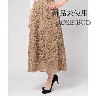 ローズバッド(ROSE BUD)の新品未使用❣️ローズバッド❣️総柄レースロングスカート 定価12000円+税(ロングスカート)