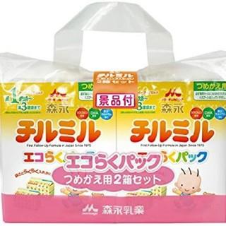 森永乳業 - 森永 フォローアップミルク