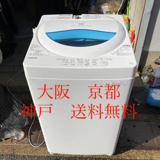 トウシバ(東芝)のTOSHIBA 東芝電気洗濯機  AW-5G5  2016年製 5.0kg  (洗濯機)