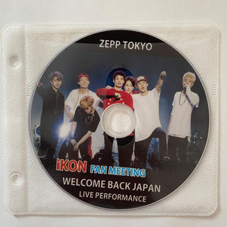 iKON - iKON ペンミ DVD