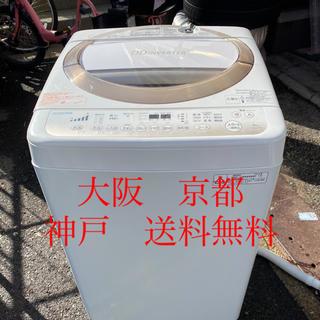 トウシバ(東芝)のTOSHIBA 東芝電気洗濯機  AW-6D2   2015年製 6.0kg  (洗濯機)