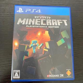 プレイステーション4(PlayStation4)のMinecraft: PlayStation 4 Edition PS4(家庭用ゲームソフト)