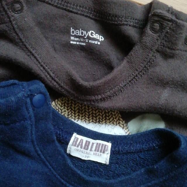MARKEY'S(マーキーズ)の秋冬用 70~80サイズ ロンパース 4点セット キッズ/ベビー/マタニティのベビー服(~85cm)(カバーオール)の商品写真