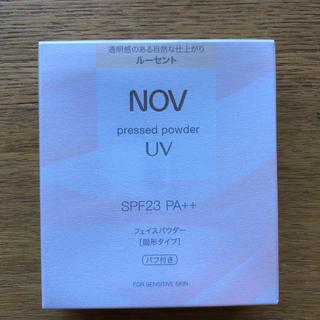 ノブ(NOV)のノブ UVパウダー 専用(フェイスパウダー)