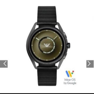 エンポリオアルマーニ(Emporio Armani)の新品未開封 アルマーニ スマートウォッチ(腕時計(デジタル))