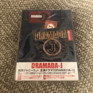 ジャニーズウエスト(ジャニーズWEST)の【最終値下げ‼︎】DRAMADA-J DVD-BOX DVD(TVドラマ)