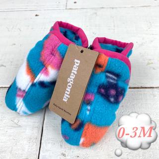 パタゴニア(patagonia)の新品 Patagonia パタゴニア 0-3M フリースルームシューズ(靴下/タイツ)