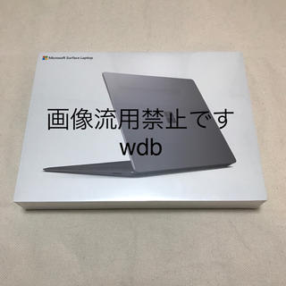マイクロソフト(Microsoft)の2019最新モデル 13.5インチ surface Laptop 3(ノートPC)