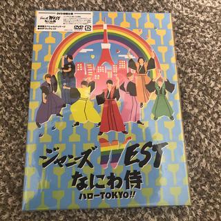 ジャニーズWEST - なにわ侍 ハローTOKYO!!(初回仕様) DVD