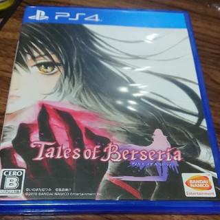 テイルズ オブ ベルセリア PS4(家庭用ゲームソフト)