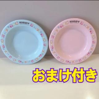 バンダイ(BANDAI)のカービィ  お皿(食器)