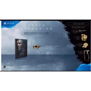 プレイステーション4(PlayStation4)のDEATH STRANDING スペシャルエディシ(家庭用ゲームソフト)