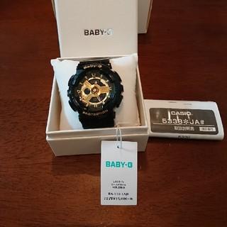ジーショック(G-SHOCK)のCASIO/Baby-G/ G-SHOCK 腕時計(腕時計)