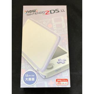 ニンテンドー2DS(ニンテンドー2DS)の新品 任天堂 2DS LL ホワイト × ラベンダー(携帯用ゲーム機本体)