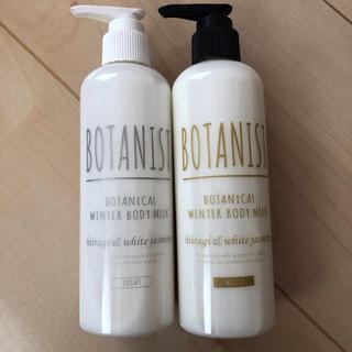 ボタニスト(BOTANIST)のボタニスト ボディミルク  ライト&モイストセット 2本(ボディローション/ミルク)