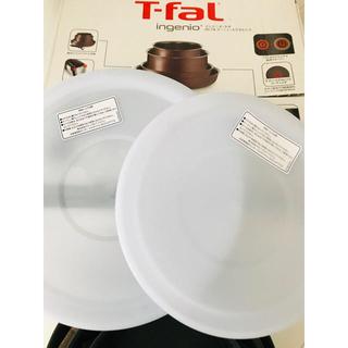 ティファール(T-fal)のティファール蓋 セット(鍋/フライパン)