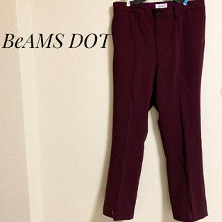 ビームス(BEAMS)のBeAMS DOT. BEAMS ビームス  シューカットパンツ スラックス(スラックス)
