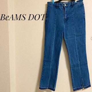 BEAMS - BeAMS DOT BEAMS ビームス  シューカットパンツ デニムパンツ