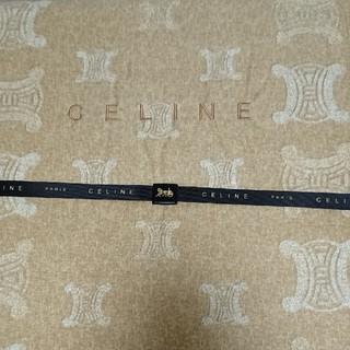 セリーヌ(celine)の新品保管品セリーヌ羽毛布団(布団)