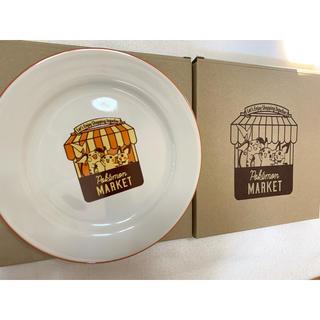 ポケモン(ポケモン)の【未使用】ポケモン お皿 2枚セット 箱付き(食器)
