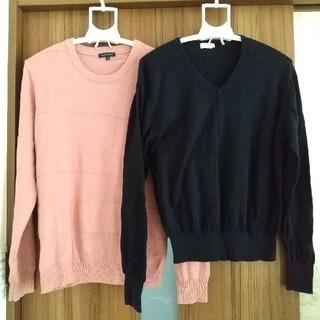 アーバンリサーチ(URBAN RESEARCH)のセーター 2枚セット(ニット/セーター)