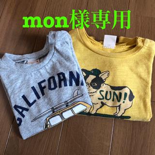 プティマイン(petit main)のpetit main Tシャツ2枚セット  BOYS(Tシャツ)