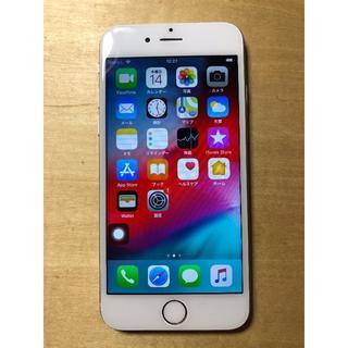 アップル(Apple)の即発送 iPhone6 128GB シルバー au ホームボタン不良(スマートフォン本体)