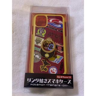 ポケモン(ポケモン)の新品未使用定価以下ポケモンリング付きスマホケース iPhone11専用(iPhoneケース)