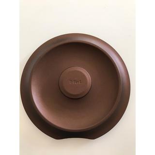 ティファール(T-fal)のティファール 蓋(鍋/フライパン)