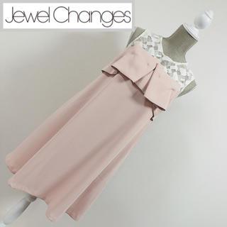 ジュエルチェンジズ(Jewel Changes)のジュエルチェンジズ レース切り替えフォーマルワンピース  ドレス(ひざ丈ワンピース)
