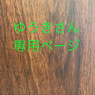 デジャヴュ(dejavu)の【未使用】デジャヴュ ボリュームマスカラ(ブラウン)(マスカラ)