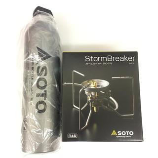 シンフジパートナー(新富士バーナー)のSOTO ストームブレイカー SOD-372 燃料ボトル 1000mlセット(ストーブ/コンロ)