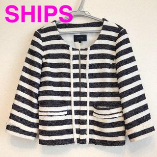 シップス(SHIPS)のSHIPS ノーカラージャケット 7分袖(ノーカラージャケット)